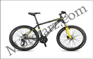 Kron XC100 M.Disk Fren 21 SPD Bisiklet 26 Jant HEDİYELİ Resimi