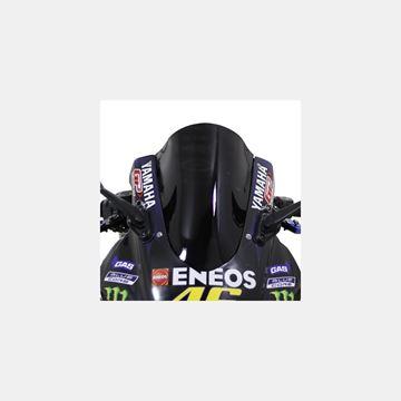GP Kompozit Yamaha YZF R25 Uyumlu Ön Cam 2019 Resimi