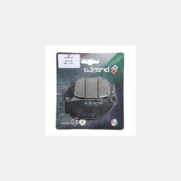 Honda MSX 125 Arka Fren Balata Takımı  Resimi