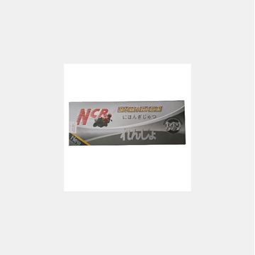 NCR (Choho) 5.20 O-Ring Motosiklet Zincir Resimi