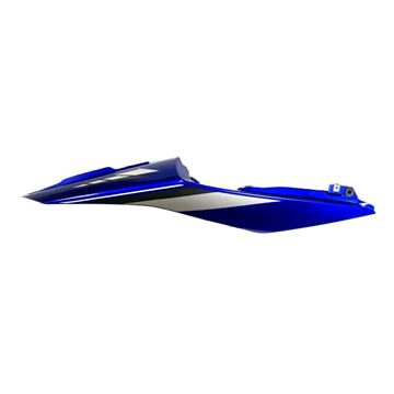 Yamaha YZF R25 Arka Grenaj Sağ 2015 Mavi 1WD-XF172-30-P1 Resimi
